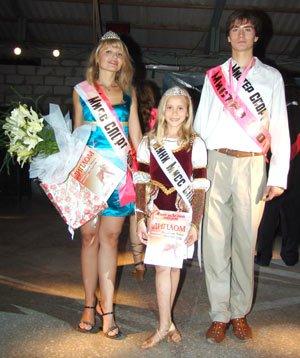 Мисс и Мистер СПОРТ 2006. Седьмой открытый региональный конкурс красоты и спорта, фото-1