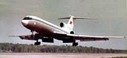 В Донецкой области разбился российский самолет. (Обновлено 17:57)., фото-1