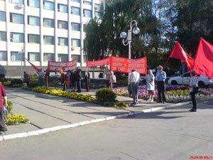 Митинг возле Мариупольского госовета., фото-1