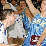"""Баскетбольный клуб """"Азовмаш"""" откажется от участия в Кубке УЛЕБ., фото-1"""