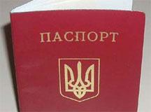 Донбасс получил новые загранпаспорта, фото-1