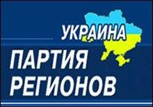 """""""Мариупольские"""" опять будут у власти, фото-1"""