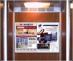 Реклама в лифтах Мариуполя. 2000 лифтов в городе для Вашего бизнеса (реклама), фото-1