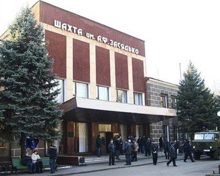 20 ноября в Украине - День траура , фото-1