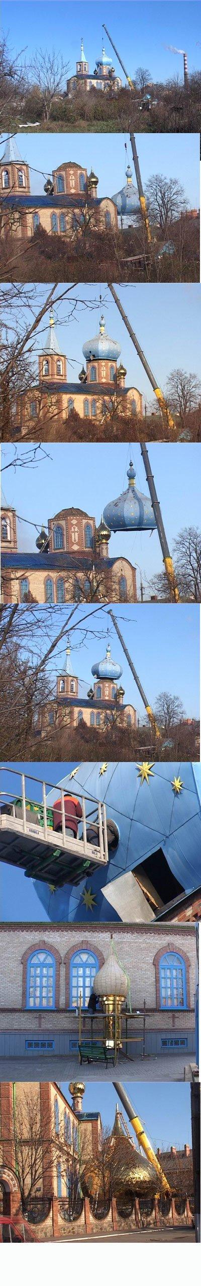 Новые купола у новоселовской церкви (ФОТО), фото-1