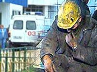 Генпрокуратура объединит уголовные дела по факту взрыва на шахте Засядько , фото-1