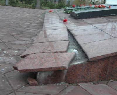 "Памятник ""Воинам интернационалистам"" был частично разрушен (фото), фото-1"