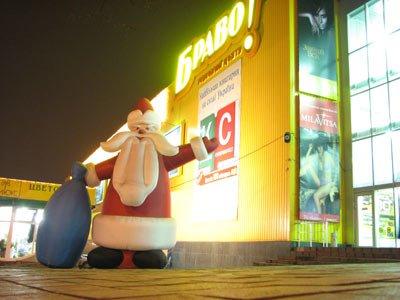 """""""Браво!"""" приглашает отметить Новогодние праздники (реклама), фото-1"""