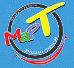 """Такси """"МаРТ"""" поздравляет всех женщин с весенним праздником  8 Марта!, фото-1"""