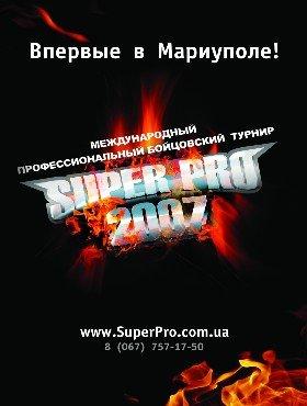 Мариупольский имидж-проект признали в Москве, фото-1
