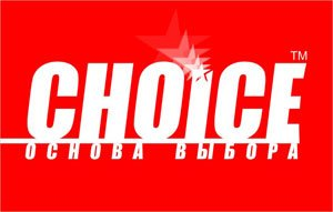 Журналу CHOICE исполняется 3 года, фото-1