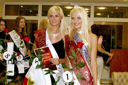 «Elite Model Look Donbass-2008». Результаты конкурса (фото), фото-1