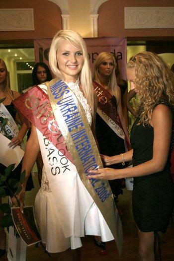 На конкурсе «Мисс International - 2008» в Китае, Украину представит мариупольчанка, фото-1