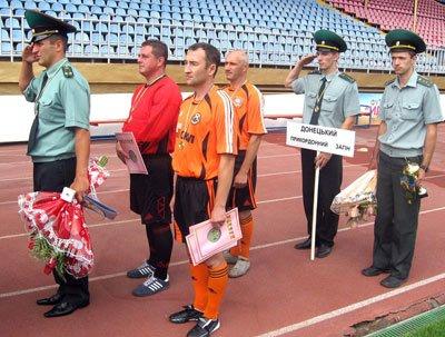В Мариуполе завершился 6-й чемпионат госпогранслужбы по мини футболу, фото-1
