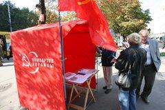 За тепло по старым ценам - призывают коммунисты Мариуполя, фото-1