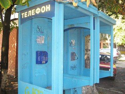 В Мариуполе убирают таксофоны, фото-1