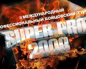 """""""Super PRO - 2008""""  - V Национальный Кубок Украины по таиландскому  боксу Муай Тай, фото-1"""
