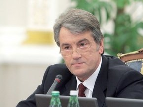 Ющенко остановил действие указа о досрочных выборах, фото-1