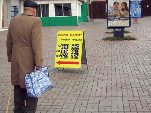 В Мариуполе доллары открыто продают по 6,5 грн. (фото), фото-1