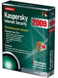 """""""Kaspersky Internet Security 2009""""  теперь доступен и в Мариуполе , фото-1"""