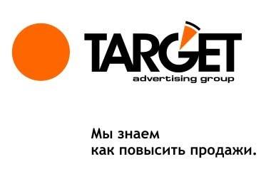 Как рекламироваться во времена кризиса, фото-1