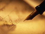 Правительство подпишет новый меморандум с банкирами, фото-1