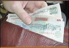 Проблемы с выплатами зарплаты в бюджетной сфере в январе обострятся, фото-1