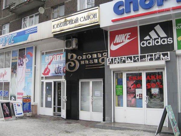 Нападение на ювелирный магазин, фото-1