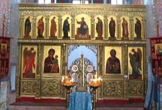 Сегодня у православных христиан Крещение Господне - Богоявление, фото-1