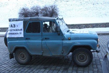 На 5 февраля намечена всеукраинская акция протеста автомобилистов, фото-1