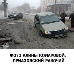 Машина провалилась прямо на перекрестке., фото-1