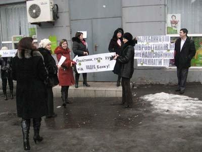 «Надра Банк» устроил всеукраинскую Акцию гражданского неповиновения, в том числе и в Мариуполе, фото-1
