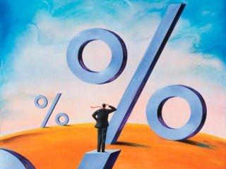 Как защитить процентную ставку по кредиту , фото-1