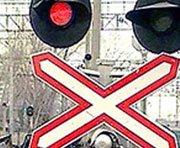 Поезд «Харьков-Мариуполь» протаранил трактор, фото-1