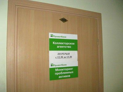 Мариуполец не смог выплачивать кредит и поджег себя в отделении банка, фото-1