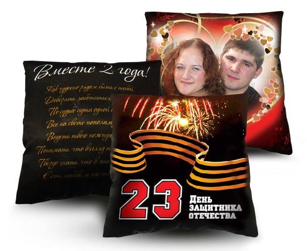 Сделайте оригинальный подарок любимому человеку на 23 февраля!!! (фото) , фото-1