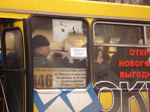 Городской транспорт: первый день по новым ценам (ФОТО), фото-1