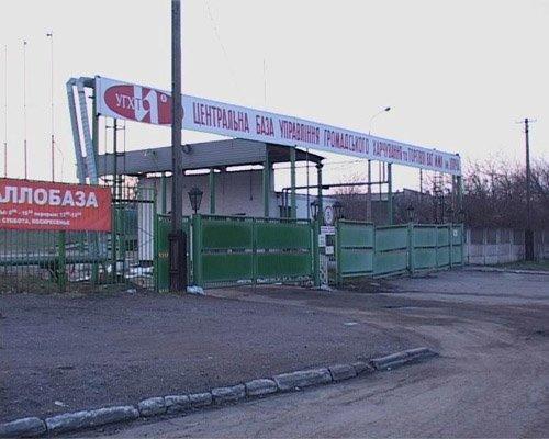 Пожар на комбинате имени Ильича. Дымовая завеса рассеивается, фото-1