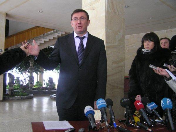 Министр внутренних дел Украины  посетил Донецк (фото), фото-1