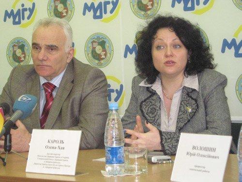 Генеральный консул Елена-Хая Кароль  и ректор МГГУ Константин Балабанов