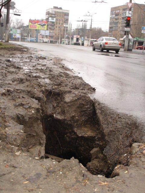 Мариуполь готов побить рекорд Киева по дырам в дорогах? (ФОТО), фото-1