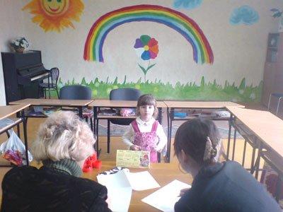 Мариупольская частная школа «АЛЬТЕР ЭГО» провела олимпиаду по английскому языку для дошкольников. , фото-1