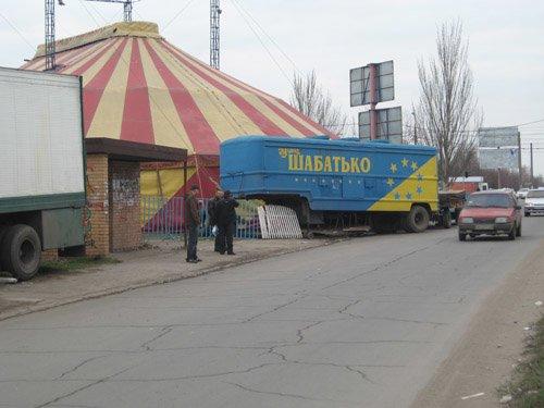 Цирк на проезжей части (ФОТО), фото-1
