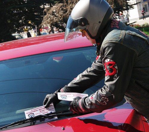 Мариупольцы решили поддержать донецких байкеров (ФОТО), фото-1
