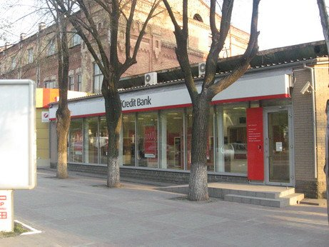 В центре Мариуполя заминировали банк (ФОТО), фото-1