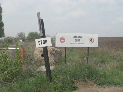 В  загрязнении воды в Мариуполе обвиняют предприятие «Вода Донбасса» (ФОТО), фото-1