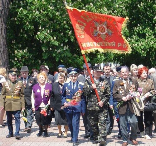 В Городском саду состоялся митинг по случаю Дня Победы (ФОТО), фото-1