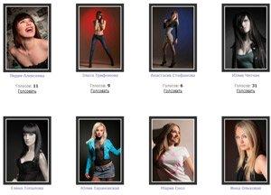 """Все участницы """"Мисс Мариуполя 2009"""" в интернет-голосовании., фото-1"""