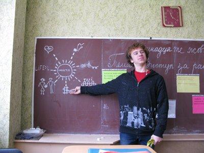 Чему не обучают в обычной школе, но учат в «Альтер Эго» , фото-1