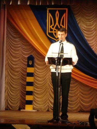 Пограничников приветствует Юрий Титов